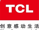临海TCL电视售后服务电话