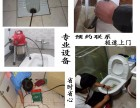 各类管道疏通马桶坐便器下水管道厨房管道输通等