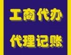 上海嘉定区注册公司提供地址变更法人股东经营范围名称