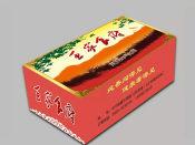 银川雅洁纸业供应同行中优良的银川盒抽纸 内蒙盒抽纸哪家好