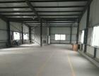 洪塘 工业区 厂房 一楼1350平米