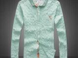 2014秋装高端长袖暗纹衬衫男士韩版修身长袖衬衫批发微信代理