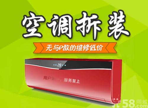 欢迎进入-?江汉区奥克斯空调网站-各点奥克斯售后服务热线电话