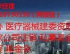 如何办理北京企业境外投资备案材料是什么