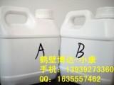 YFS型聚氨酯封孔剂使用单位的需求-聚氨酯封孔剂