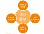 北京锦枫时代SEO建站SEM服务介绍