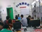 5a电脑维修培训、加盟电脑店培训、在店面学真技术。