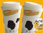 湖州牛杯杯奶茶成本需要多少