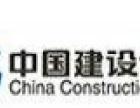 【中国供销农产品人参】加盟/加盟费用/项目详情