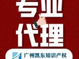 广州凯东-申请守合同重信用企业-一站式服务