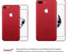温州洞头区办iPhone7plus分期地址亮黑32G多少钱?