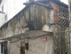 东河火车站、通天坡附近私宅出售