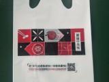 创元塑料袋厂家定制背心袋免费设计印刷个性化LOGO