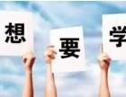 榆林天宇教育 专升本 高起专 考研等学历提升 专业全包