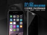 苹果iPhone5 钢化玻璃膜 手机强化防刮防爆膜iPhone5