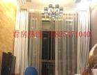 麦地军分区旁 简欧复式靓房【巴黎广场】首次出租 惠州爱情公寓