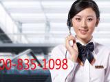 欢迎访问天津市菲斯曼空气能热水器官网全区售后维修服务电话