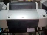 供应二手爱普生大幅面菲林制版打印机