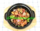 瓦香鸡米饭加盟,瓦香鸡腌制酱料加盟