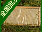 蜂巢蜜批发 2015新巢蜜整脾批发 格子蜜 天然食品 蜂窝 巢蜜