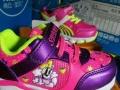 低价批发各大知名品牌童鞋,皮鞋
