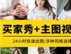 淘宝京东买家秀,模特,广告,产品,商业,化妆摄影