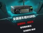 北京周边出售行车记录仪车载监控无线gps定位仪安装