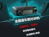 车载监控终端 4G视频监控 车载监控套件