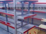 厂家批发超市货架 仓储货架 水果架 展柜展架仓库架阁楼货