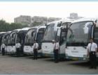 重庆到邳州的客车 汽车(在哪乘车?)几点到/价格多少?