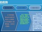 重庆方升科技,网站建设,代驾网站,租车网站
