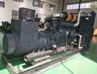 沈阳大型静音发电机 出租出售发电车 租大小发电机组