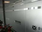玻璃贴膜服务办公室隔断磨砂膜腰线设计安装