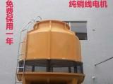 江门,佛山工业冷却塔厂家 80吨冷水塔