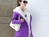 2014新款 韩版修身羊羔毛中长款羽绒服 修身连帽羽绒棉服 外套
