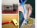 专业制造通讯电缆接头焊机 5KW超高频感应焊机