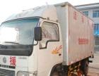 齐齐哈尔富裕县流动汽修救援轮胎救援电瓶启动