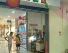 吐鲁番新丝路地下街 百货超市 商业街卖场