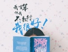 重庆培训师、讲师资格认证培训课程