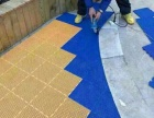 云南幼儿园、篮球场专用悬浮拼装运动地板