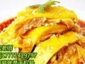 潮汕冷面口味不一汤汁鲜美加盟 卤菜熟食