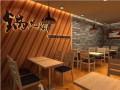 锅先森卤肉饭加盟需要什么条件 有什么优势 详情介绍