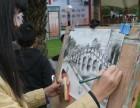 台州美术培训 到绘博美术