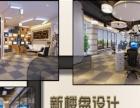 珠海上冲工厂酒店高端时尚装修快速便捷珠海工厂装修