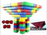 热卖 彩盒装76块塑料乐高式积木 大颗粒益智拼插玩具 创意快乐
