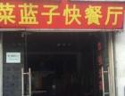 萝岗工业区盈利中餐饮店转让