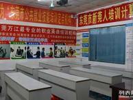 万江哪里有英语培训学校