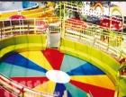 三星游乐专业生产迪斯科转盘庙会新型小型游乐设施