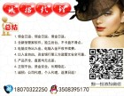 香港远大国际期货招商