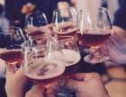 高菲酒业招进口红酒代理商